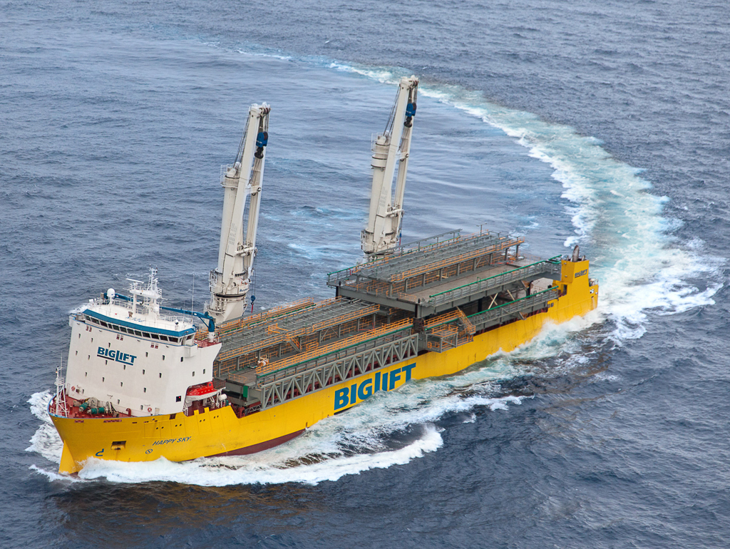 Yellow heavy lift vessel at sea